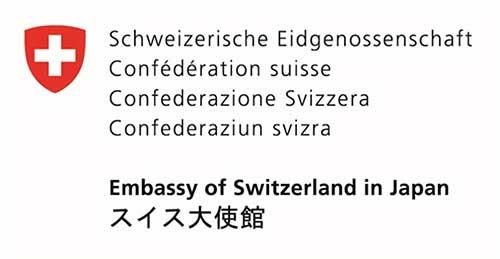 Swiss Embassy Tokyo